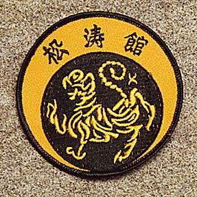 ProForce ® Shotokan Tiger Patch
